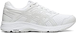 Gel-Contend 5 SL Men's Walking Shoes