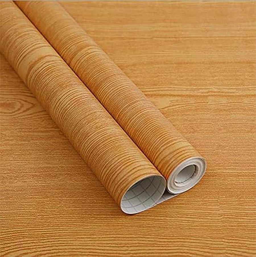 ローブハブブスパンLoco(ロコ) 簡単 リフォーム 壁紙 木目 ウォールステッカー クロス はがせる 防水 リメイク シール 45cm×10m 木目 (木目調 ライトウッドブラウン)