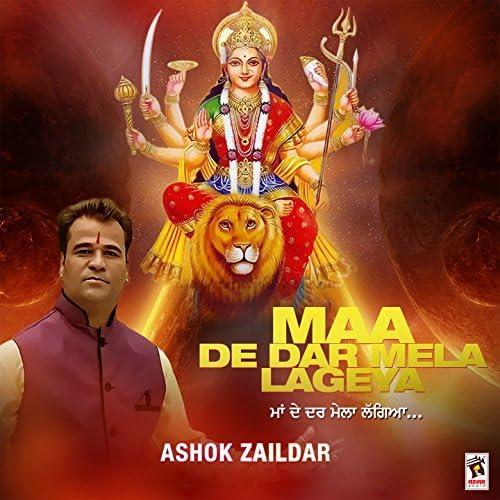 Ashok Zaildar