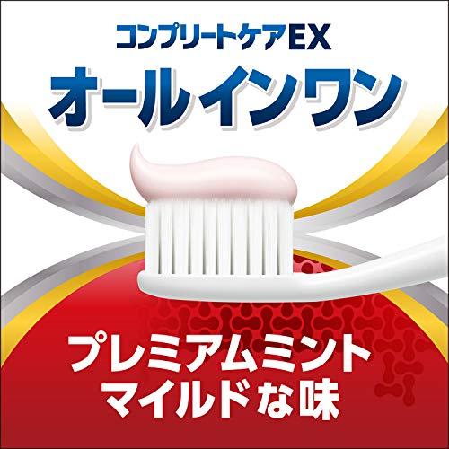[医薬部外品]カムテクトコンプリートケアEX歯周病(歯肉炎・歯槽膿漏)予防歯磨き粉105g