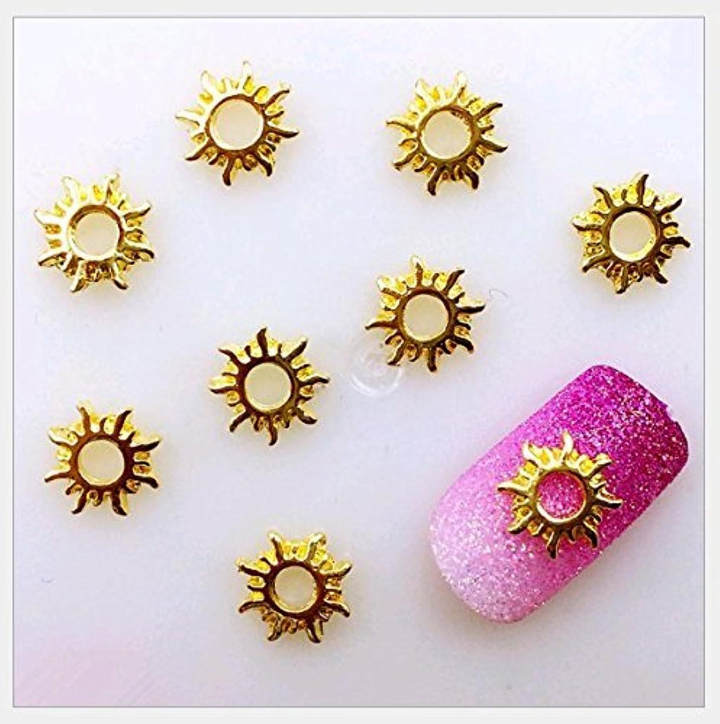 娘応用些細ノーブランド品 太陽フレーム(7ミリ)ゴールド 15個入り メタルパーツ ネイルパーツ スタッズ ネイル用品 GOLD アート デコ素材