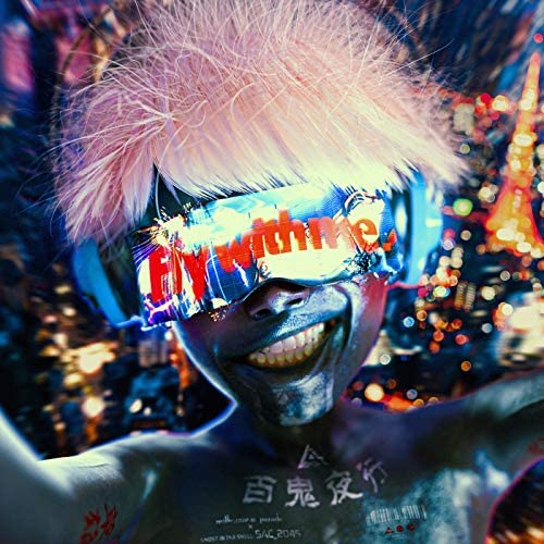 millennium parade × ghost in the shell: SAC_2045
