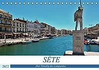 Sète - Das Venedig des Languedoc (Tischkalender 2022 DIN A5 quer): Schlendern Sie entlang der Kanaele von Sète (Monatskalender, 14 Seiten )