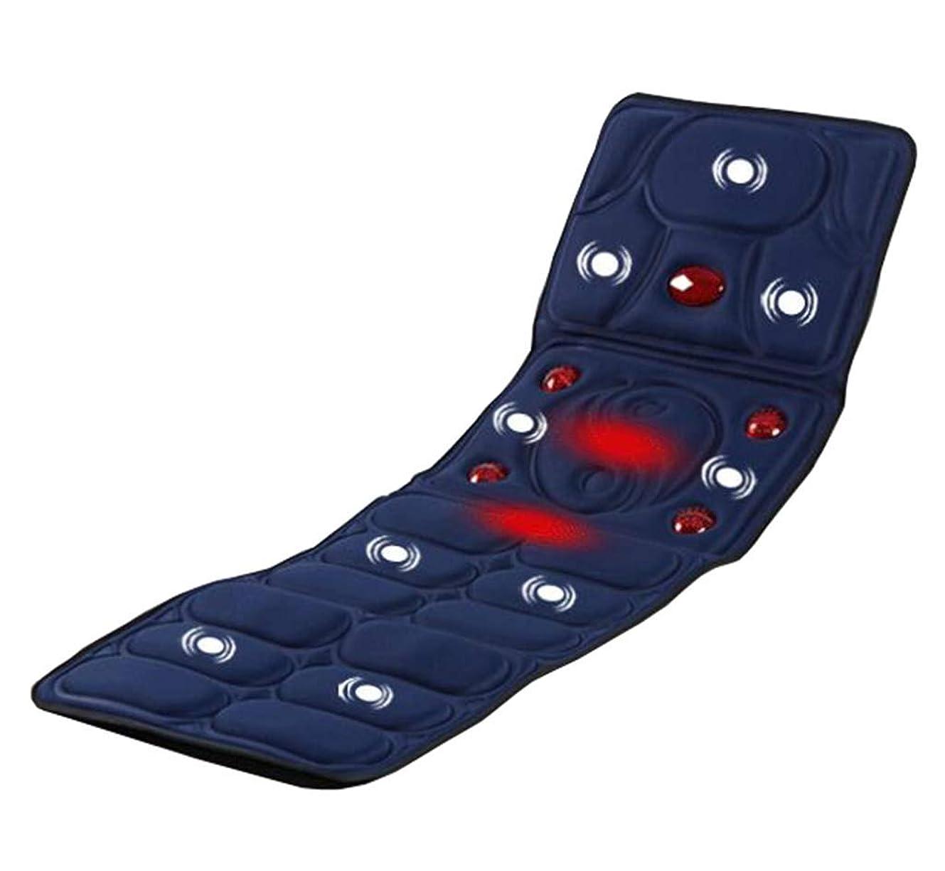 学部長戦い低下マッサージマットレス多機能電気暖房マッサージ毛布全身マッサージシートクッション頸椎背部医療ヘルスケアマッサージ機器,ブルー