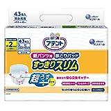 アテント 紙パンツ用 尿とりパッド 2回吸収 43枚 すっきりスリム