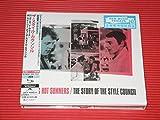 ロング・ホットサマーズ:ザ・ストーリー・オブ・ザ・スタイル・カウンシル(SHM-CD)