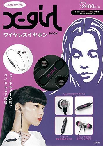 Bluetooth®対応 X-girlワイヤレスイヤホンBOOK (ブランドブック)