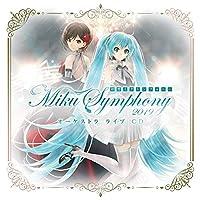 【Amazon.co.jp限定】初音ミクシンフォニー~Miku Symphony 2019 オーケストラ ライブ CD(通常盤) (A4クリアファイル...