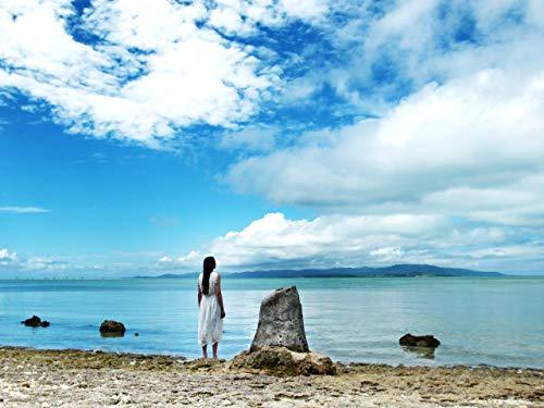 Die Yaeyama Inseln