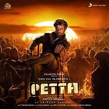 Petta (Original Motion Picture Soundtrack)