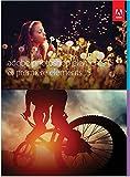 Adobe Photoshop Elements 15 & Premiere Elements 15 | Standard | PC/Mac | Disc