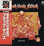 Black Sabbath – Sabbath Bloody Sabbath Japan Pressing with OBI BT-5155