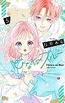 ひなたのブルー 5 (マーガレットコミックス)