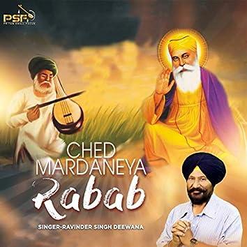 Ched Mardaneya Rabab