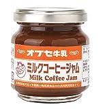 寿高原食品 オブセ牛乳ミルクコーヒージャム 130g