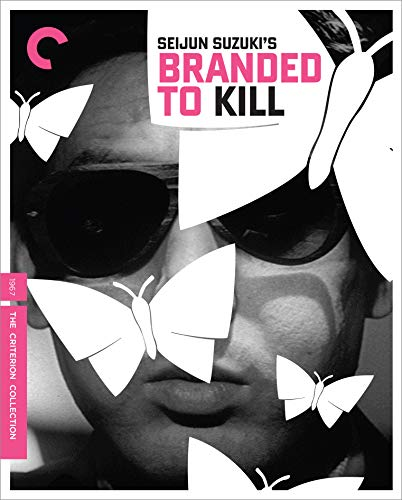 Criterion Collection: Branded To Kill [Edizione: Stati Uniti] [USA] [Blu-ray]