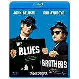ブルース・ブラザース [Blu-ray]