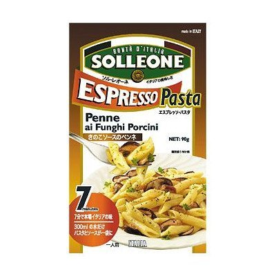SOLLEONE ソル・レオーネ エスプレッソパスタ きのこソースのペンネ フンギ ポルチーニ 90g 1ボール(12個入)