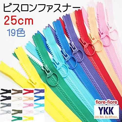 ビスロンファスナー YKK 25センチ 3VS リングスライダー カラー (25センチ 3VS, 紺 169)
