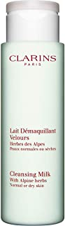 Clarins Cleansing Milk - Normal to Dry Skin 200ml/6.7oz