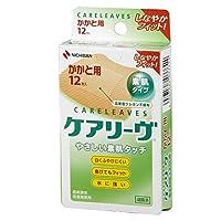 【10個セット】ケアリーヴ かかと用 CL12H(12枚入)×10個セット (ケアリーブ)