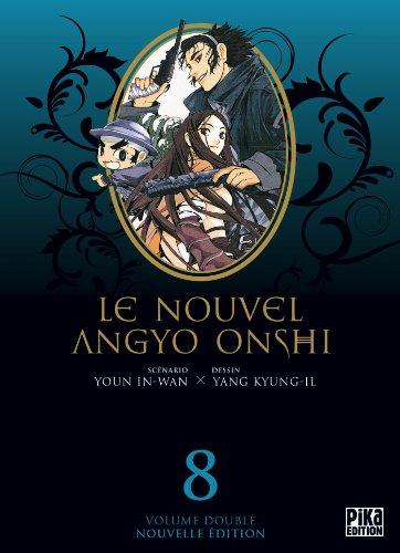 Le Nouvel Angyo Onshi T15 & T16