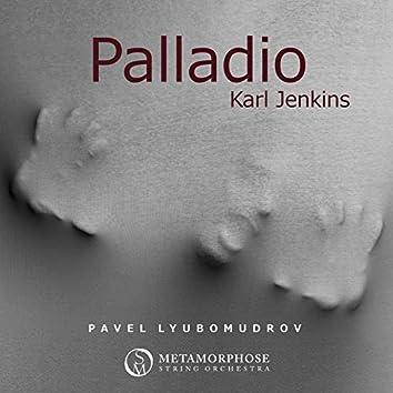 """Concerto Grosso for Strings """"Palladio"""": I. Allegretto"""