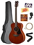 Yamaha FS850 Solid Top Small Body Acoustic Guitar - Natural Mahogany Bundle with Gig Bag, Tuner, Strings, Strap, Picks, Austin Bazaar Instructional DVD, and Polishing Cloth