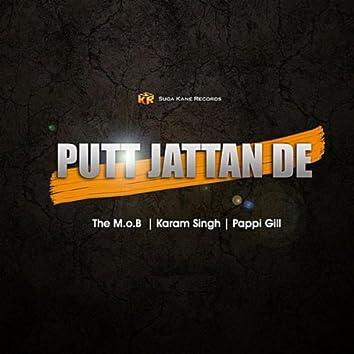 Putt Jattan De (feat. Pappi GIll)