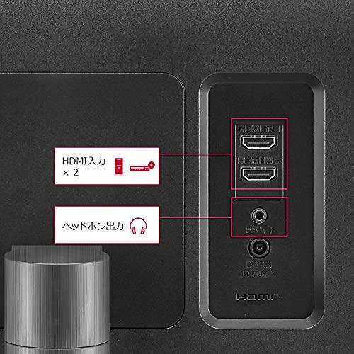 【Amazon.co.jp限定】LGモニターディスプレイ34WP500-B34インチ/21:9ウルトラワイド(2560×1080)/HDR/IPS非光沢/FreeSync/75Hz/HDMI×2/ブルーライト低減、フリッカーセーフ機能