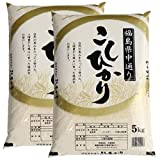 大賀商店福島県中通り産コシヒカリ 10kg(5kgx2)