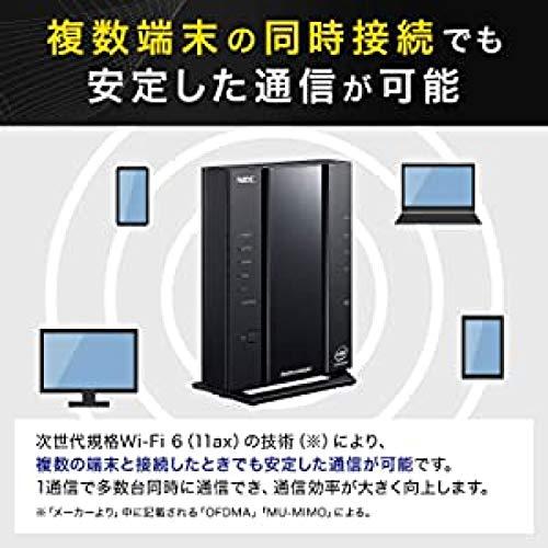 NEC無線LANWi-FiルーターWi-Fi6(11ax)/AX3000Atermシリーズ2ストリーム(5GHz帯/2.4GHz帯)AM-AX3000HP