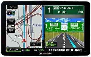 ドリームメーカー(DreamMaker) 9インチポータブルナビ みちびき対応 フルセグチューナー搭載モデル PN907A