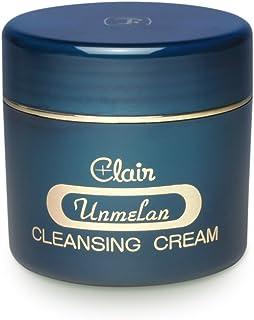 くれえる アンメラン クレンジングクリーム(Unmelan Cleansing Cream)