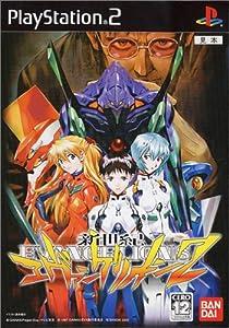Amazon.co.jp: 新世紀エヴァンゲリオン2: ゲーム