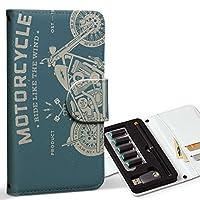スマコレ ploom TECH プルームテック 専用 レザーケース 手帳型 タバコ ケース カバー 合皮 ケース カバー 収納 プルームケース デザイン 革 乗り物 バイク レトロ 010466