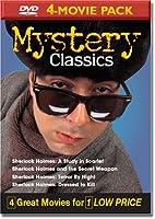 Sherlock Holmes 4 Pack: A Study in Scarlet, Sherlock Holmes & The Secret Weapon, Sherlock Holmes Terror by Night,