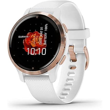 Garmin Venu 2S - Reloj inteligente con GPS, música y deportes, Blanco Rose Gold