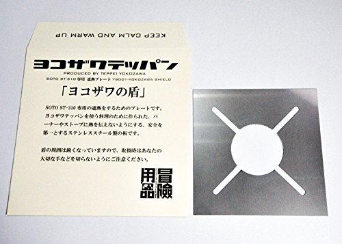 ジェットスロウ 冒険用品 ST-310用 シャネツプレート 「ヨコザワの盾」