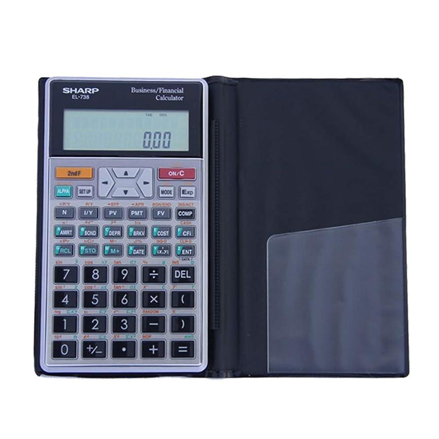 小売ランタン気付く財務計算機、関数計算機、ポータブル財務計算機、工学会計会計統計に適しています。ZDDAB