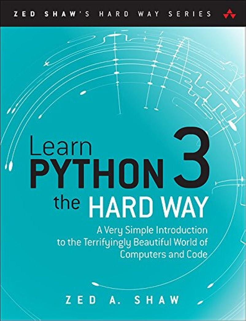 列車つづり満州Learn Python 3 the Hard Way: A Very Simple Introduction to the Terrifyingly Beautiful World of Computers and Code (Zed Shaw's Hard Way Series) (English Edition)