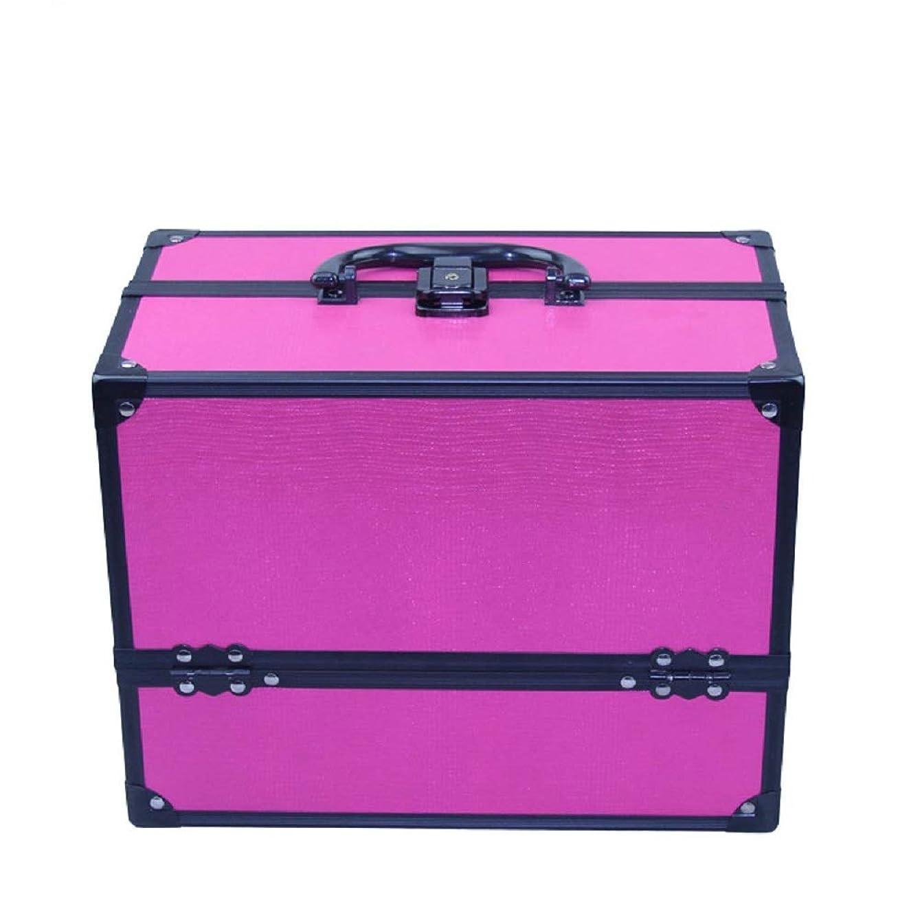 媒染剤呼吸する無駄だ化粧オーガナイザーバッグ 純粋な色のポータブル化粧品ケーストラベルアクセサリーシャンプーボディウォッシュパーソナルアイテムストレージロックとスライディングトレイ 化粧品ケース