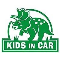 imoninn KIDS in car ステッカー 【シンプル版】 No.72 トリケラトプスさん (緑色)
