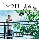 room / 高橋優