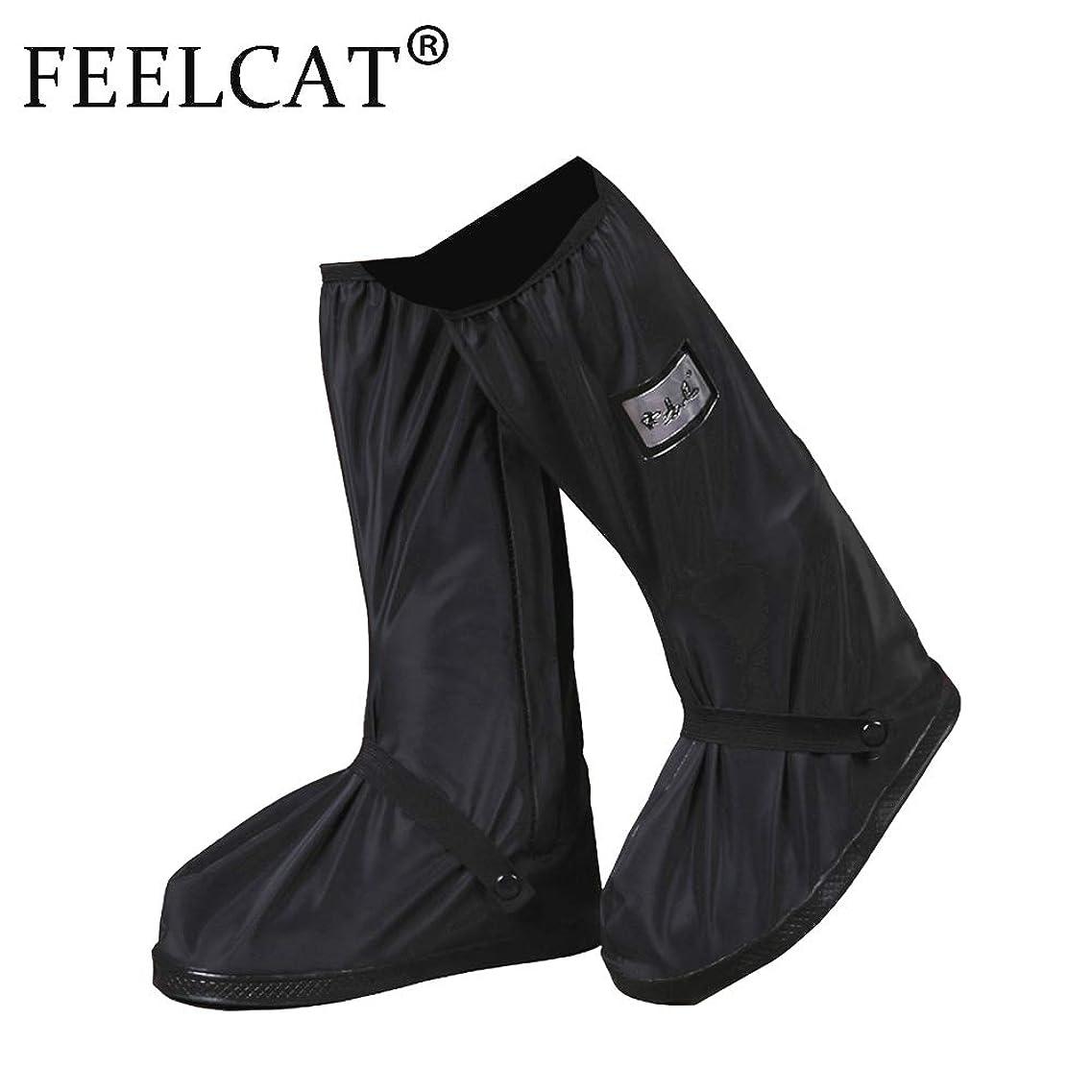 不器用アパート旅行代理店FEELCAT レインシューズカバー 雨 雪 梅雨対策 防水靴カバー 滑り止め レインブーツ 携帯可 レインシューズ 男女兼用 通勤 通学 自転車 突然の雨対応