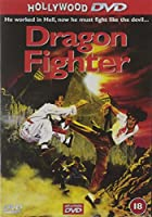Dragon Fighter [DVD]