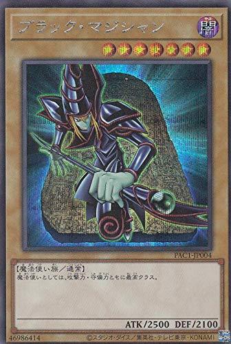 遊戯王 PAC1-JP004 ブラック・マジシャン (日本語版 シークレットレア) PRISMATIC ART COLLECTION