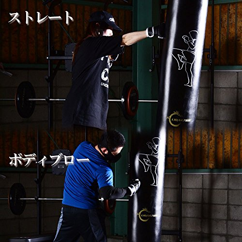 PlusNao(プラス・ナオ)『スタンディングバッグ』