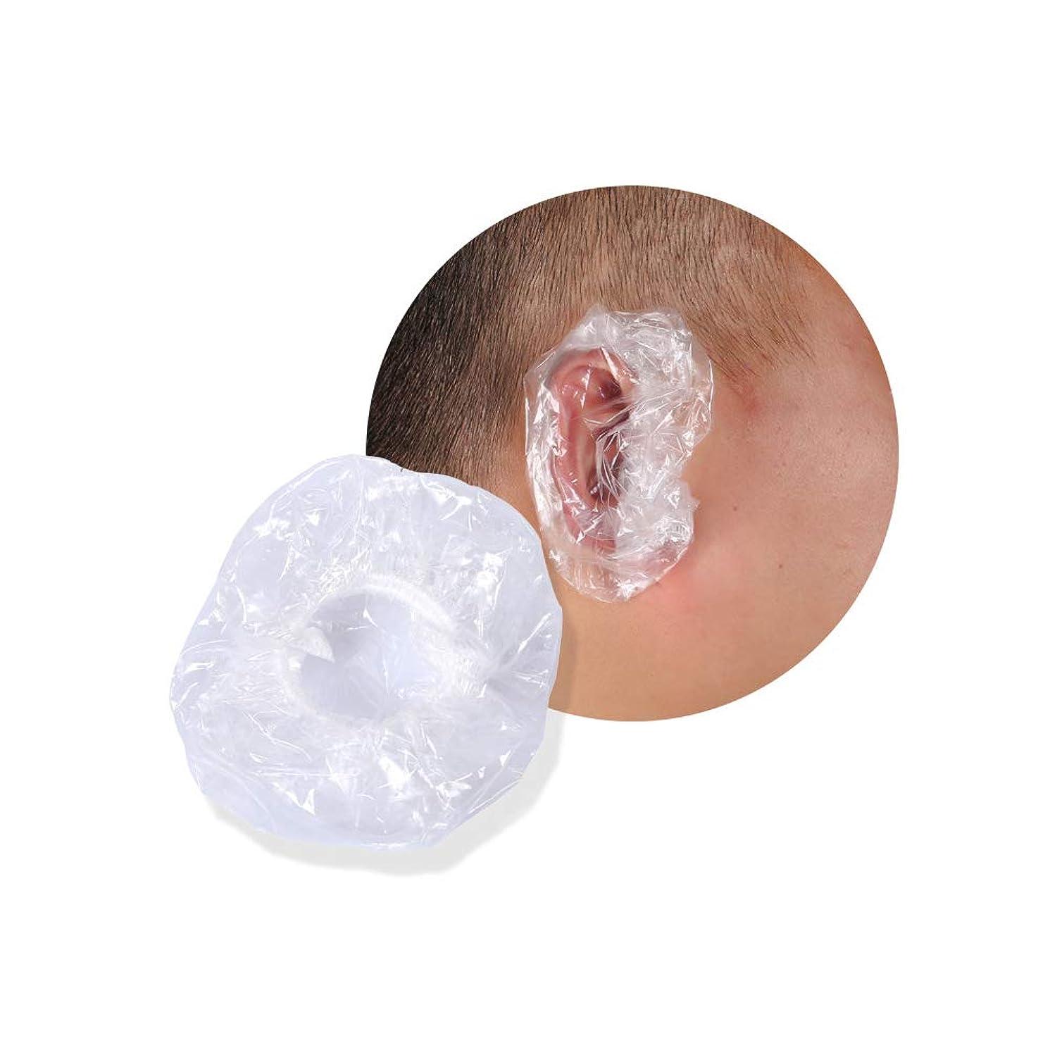 特にハックペンスイヤーキャップ 使い捨て 簡単 装着 透明 ビニール 耳 保護 カバー 毛染め パーマ 縮毛矯正 シャンプー トリートメント 100個入り