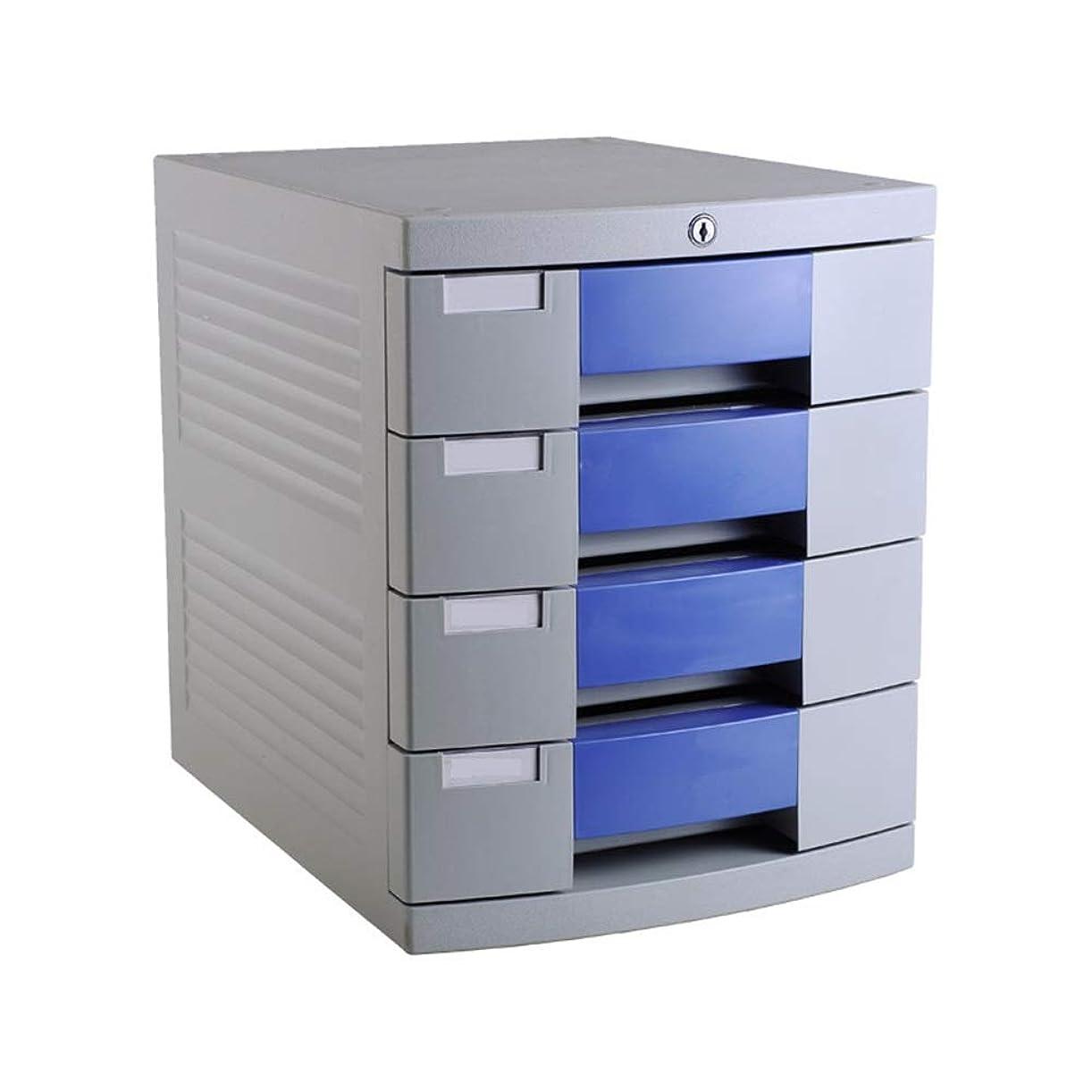 腐敗した不適当公然とレターケース 4層は、収集を容易にするために、データファイルキャビネットの収納キャビネットに大容量の収納スペースを終え、デスクトップのファイルキャビネットキャビネットをロック 書類トレー (Color : White, Size : 36.6x38.2x29.8cm)